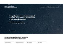 Одностраничник html