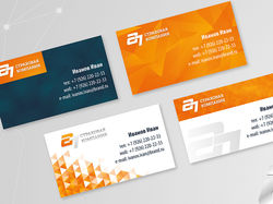 A7 логотип визитки папки