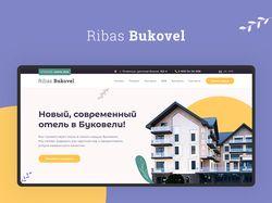 Дизайн сайта для отеля Ribas Bukovel