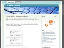 Блог о CMF Drupal