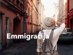 Разработка лендинга для Emmigracija