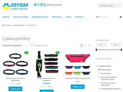 Перенос интернет-магазина с Ucoz на Wordpress
