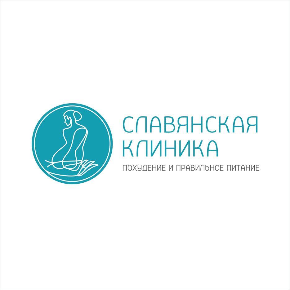 Екатеринбург Клиники Для Похудения В. Где похудеть в Екатеринбурге?