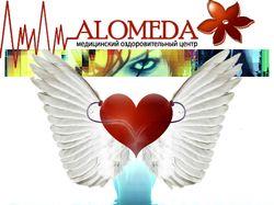 Аломеда - медицинский центр
