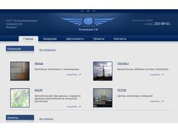 Сайт для ООО Телеком ГА