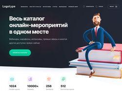 Верстка каталога онлайн-мероприятий