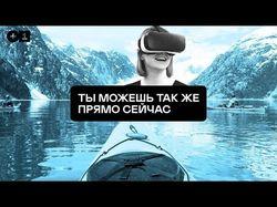 7 лучших мест для виртуальных путешествий этим лет