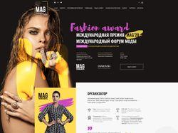 сайт для ивента для модельного агенства