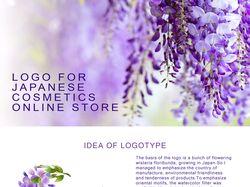 Логотип для интернет-магазина японской косметики