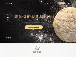 Дизайн для пекарни