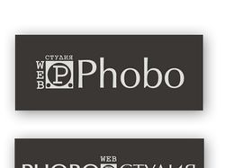 "Подборка логотипов для веб студии ""Phobo"""