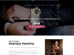 Многостраничный сайт на HTML5/CSS3
