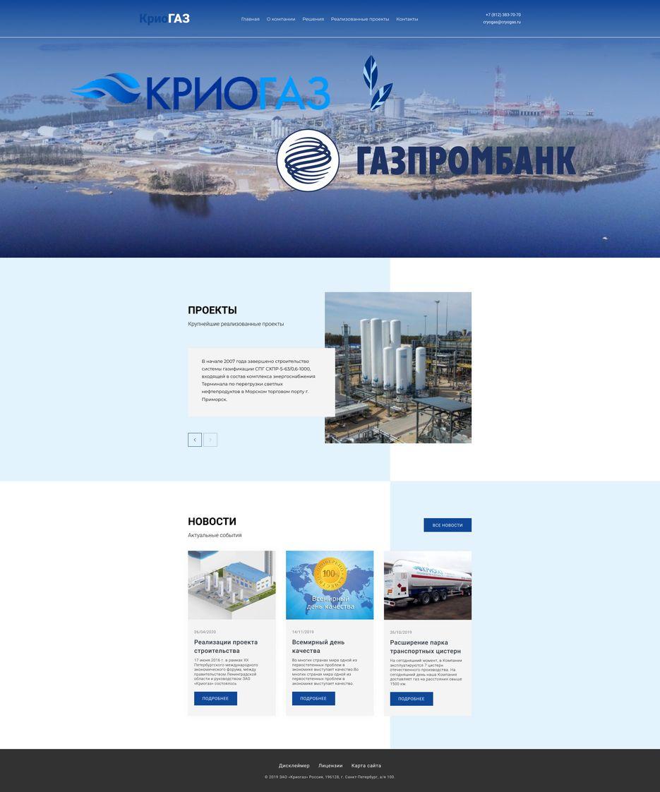 Сайт газовая компания hurom официальный сайт компании