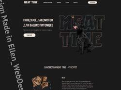 Сайт продукта для животных лакомств Meat Time