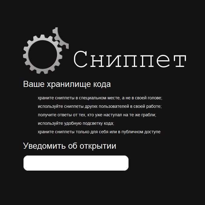 Фриланс программирование опыт freelance design wanted