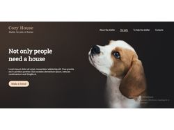 Сайт приюта животных