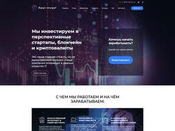 Инвестиционный сайт real-invest