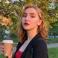 Алина Кикиой