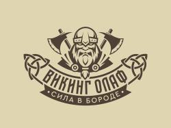 Викинг Олаф