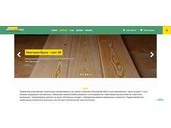 Listvennica-wood.ru