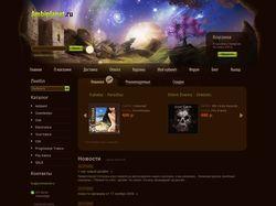 Интернет-магазин ambiplanet.ru