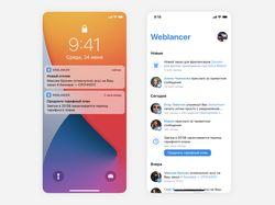 Приложение под IOS, Android для Weblancer.net