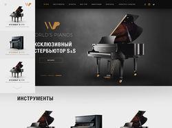 Дизайн сайта для компании Steinway&Sons
