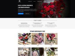 Цветочная мастерская RUBY