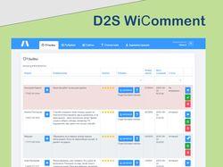 D2S WiСomment  -  Виджет отзывов