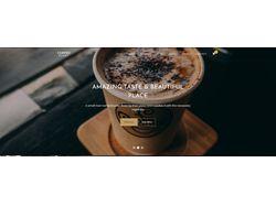 Верстка Landing page кофейной тематики
