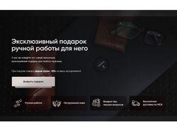 """Интернет-магазин для компании """"Champion"""""""
