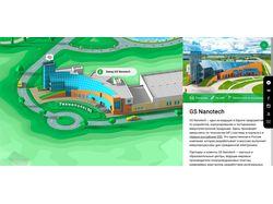 Интерактивная карта «Технополиса GS»