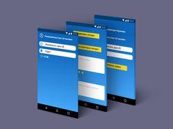 UX UI дизайн мобильного приложения