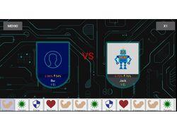 Прототип игры RoboFight для Android