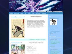 Сайт об аниме