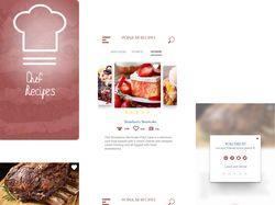 Дизайн веб-приложения кулинарных рецептов