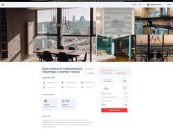 Верстка сайта гостиницы