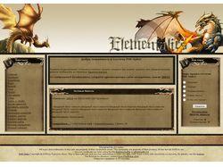 Дизайн для кланового сайта ELEMENTALIES