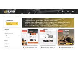 SMinion - купить шаблон и создание сайта