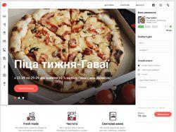 Адаптивный сайт Pizza