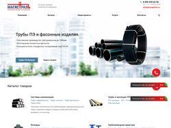pomagistral.ru
