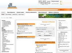 База данных по аренде недвижимости