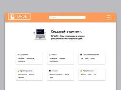 APXUB.COM