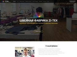 Сайт швейной фабрики Zi-tex