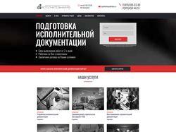 Дизайн и верстка для сайта строительной компании