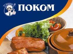 ПОКОМ колбаса А3 01