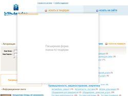 Макет дизайна сайта Коммерческой тематики