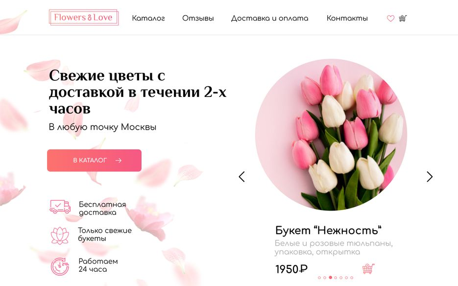 Сайт фрилансеров москва дизайнеры удалённая работа на фирме