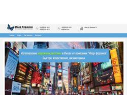 Создание сайта портфолио полиграфической компании