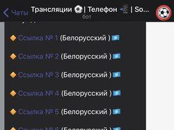 Разработка ботов для телеграмм, vk, viber